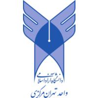 Central Tehran Branch, Islamic Azad University