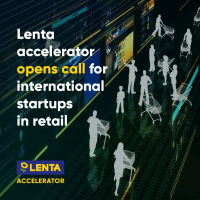 Seeking for startups with soluitons in Retail Industry for launching pilots with Lenta Retail Chain